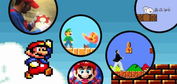 FHM Picks: 7 Super Entertaining Super Mario Parody Videos