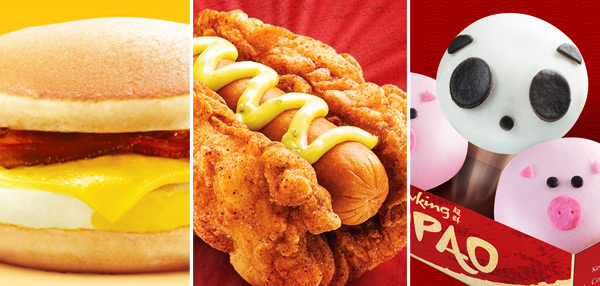 The Double Down Dog And 4 Other Weird-Looking Fast Food Meals That Were Sold Locally