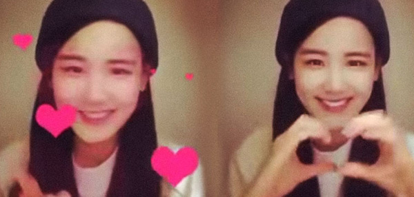 "WATCH: This Cute Korean Girl Will Teach You How To Do The ""Heart Dance"""