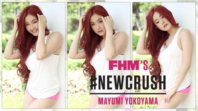 Mayumi Yokoyama - FHM's #NewCrush June 2015
