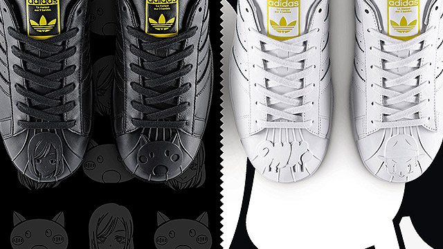 NEW KICKS ALERT: Pharrell's adidas Supershell Amps Up Your Shoe Game With Visual Swag