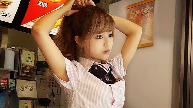 #BaeOfTheDay: Meet McDonald's Asian Goddess, Weiwei