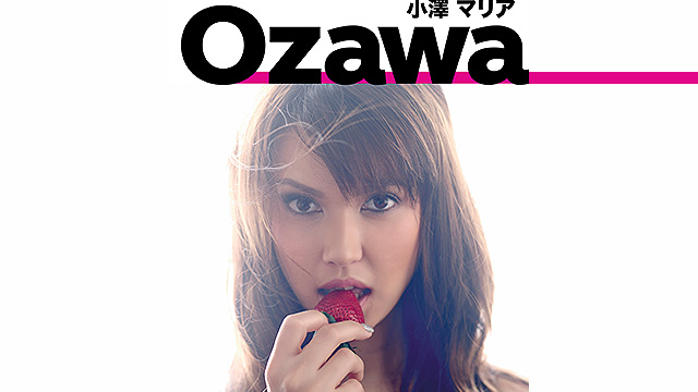 FHM Exclusive: A Sneak Peek At Maria Ozawa's Gravure Book