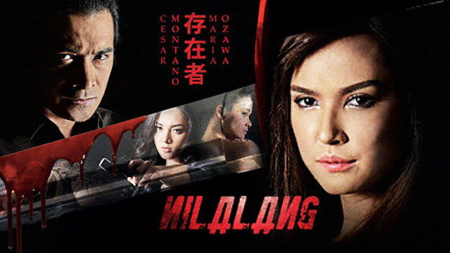Watch Maria Ozawa And Cesar Montano In The First Trailer For Their Movie, 'Nilalang'