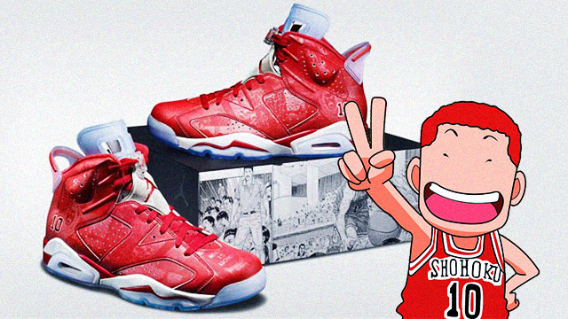 10 Anime-Inspired Kicks For Every Sneaker-Loving Otaku