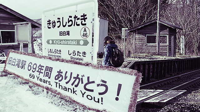 The 'Exclusive To One Person' Japanese Train Station Closes