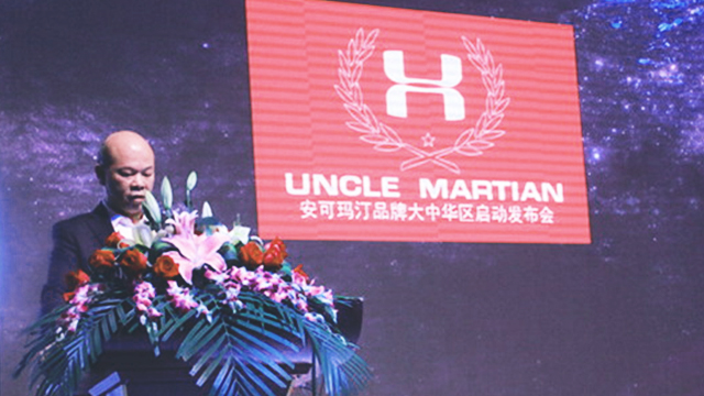 Under Armour Knockoff Brand Launches In China