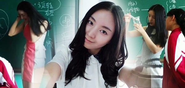 FHM Helps You Survive Hump Day: This Chinese Science Teacher Makes You Want To Go Back To  School!