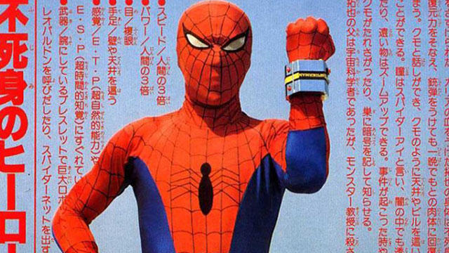 Japan Had A Very Peculiar Interpretation Of Spider-Man