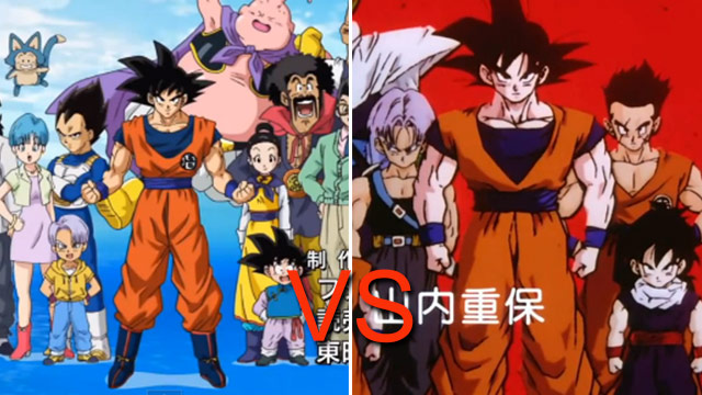 Is The New Dragon Ball Super Intro Better Than The Original Dragon Ball Z Intro?