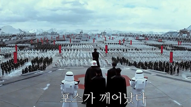 The Imperial Army Looks Glorious In New Force Awakens Trailer!