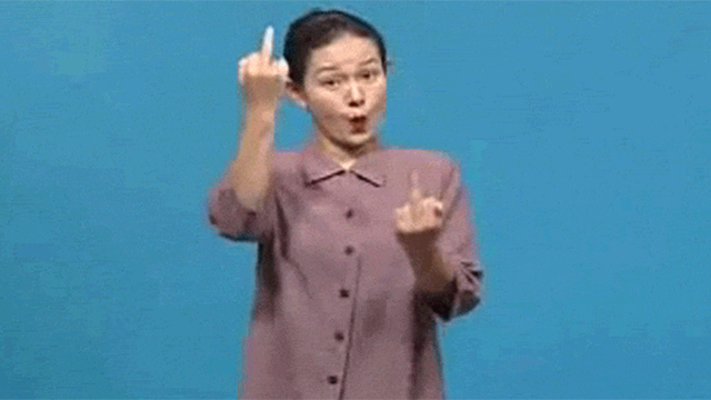 In Japan, Flashing Your Middle Finger Has A Very Different Meaning