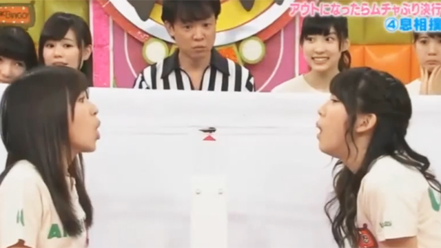 Japan FTW: Game Show Forces Girls To Blow Crickets Into Each Other's Mouths