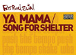 Because It's Mother's Day: A Mixtape Fo Yo Mama