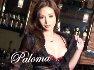 Paloma - March 2008 100% FHM Hottie