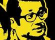 Five Greatest Aquino Tributes Ever Made