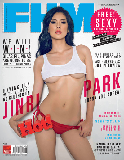 Fhm nake pictures