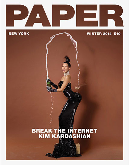 Very NSFW: After Appearing Butt Naked, Kim Kardashian Now Goes Full Frontal!