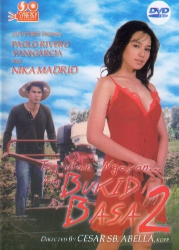 25 Pinoy Bold Movies With The Weirdest Titles  Fhm Ph-5643