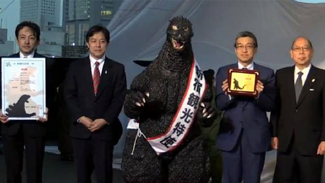 Today In WTF News: Godzilla Is Now Officially A Japanese Resident (And Tourism Ambassador!)