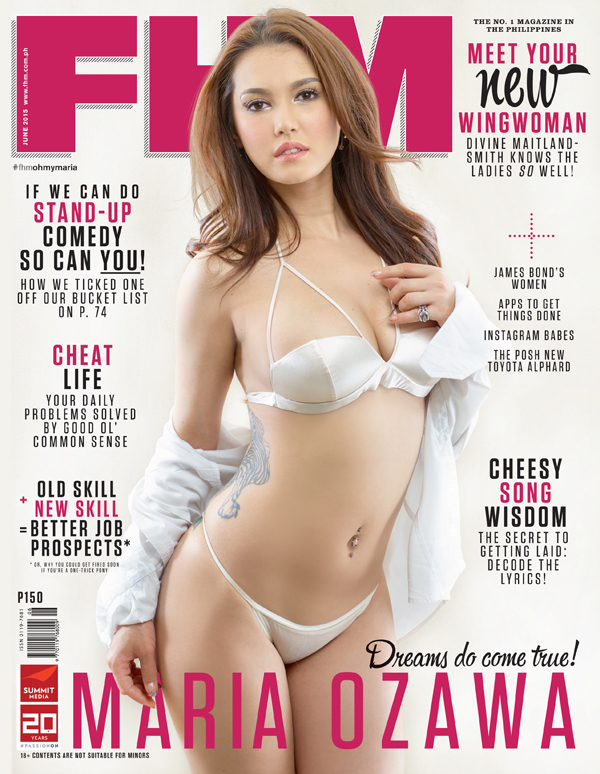 Maria Ozawa Is FHM's June 2015 Cover Girl!