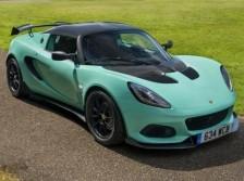 Lotus Elise 2015