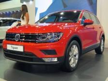 Volkswagen New Tiguan 2017