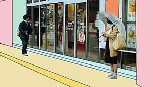 Musings On Tokyo's Street Style