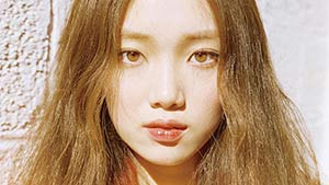 10 Things You Didn't Know About Weightlifting Fairy's Lee Sung Kyung