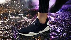Nike's Classic Sock Dart Sneaker Is Now Waterproof!