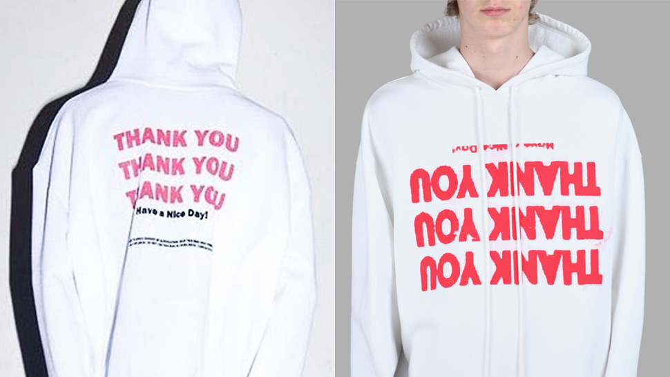 Proudrace And Raf Simons Sent Out The Same Design One Year Apart