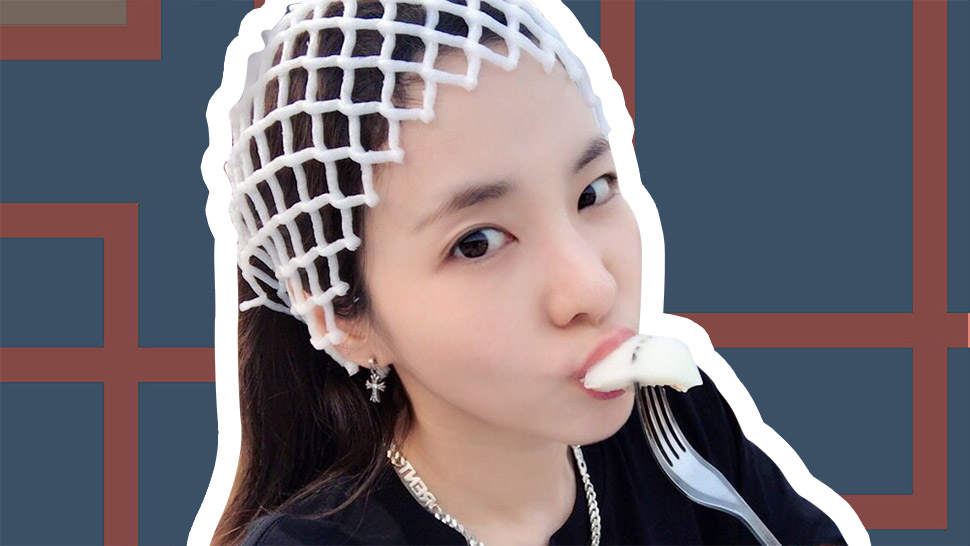Lotd: Is That A Fruit Net Wrapped Around Sandara Park's Head?