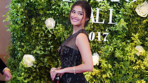 We Found The Exact Dress Liza Soberano Is Wearing To The Star Magic Ball