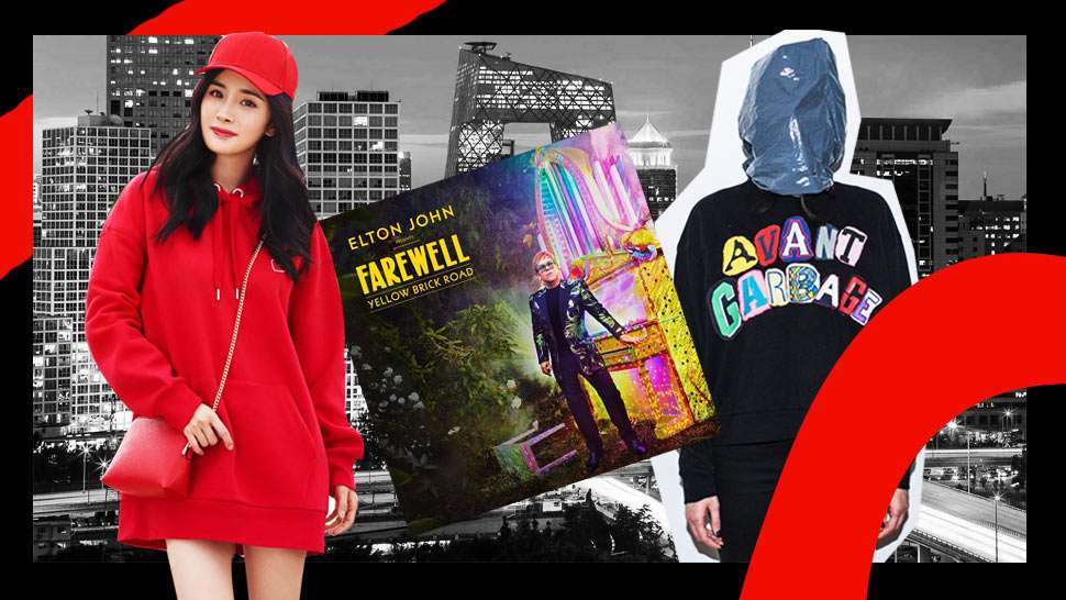 H&m's Cny Collection, Nike X Playstation's Sneaker Collab And More Fashion News