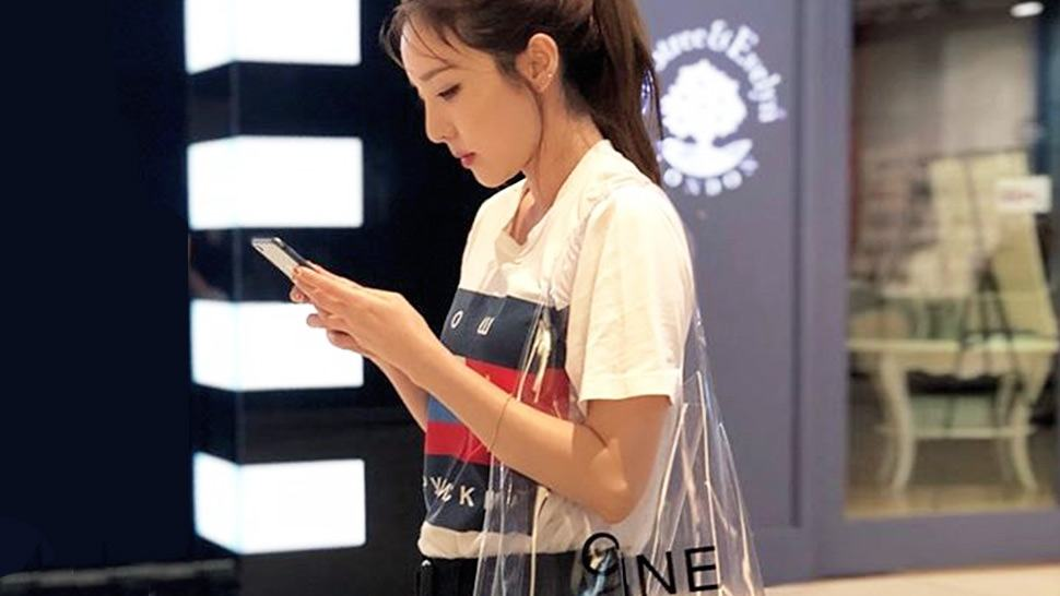 Lotd: Would You Buy Sandara Park's P30,000 Plastic Bag?