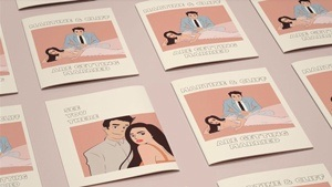 Martine Cajucom Has The Cutest Idea For A Wedding Invitation