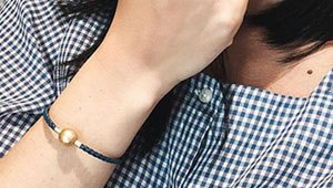 Let's Talk About That Bracelet Anne, Erwan, And Nico Are Wearing
