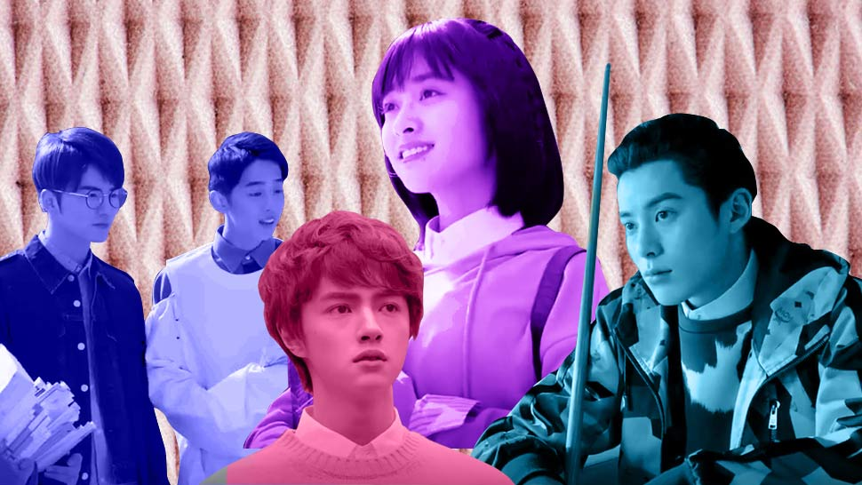 We're Officially Obsessed with the Meteor Garden Remake and Here's Why