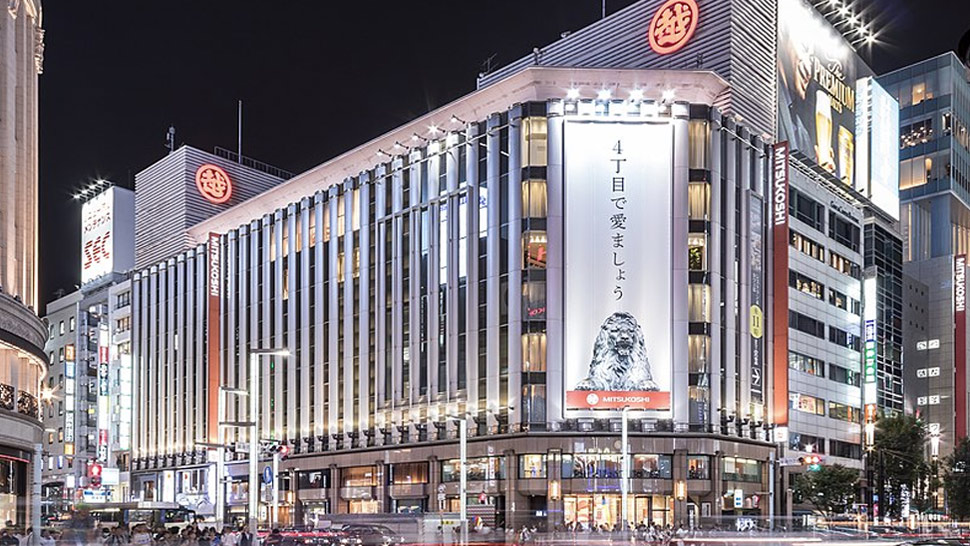 Japan's Oldest Surviving Department Store Is Opening in BGC