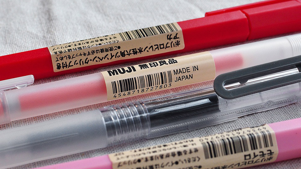 Here's The Story Of How Japanese Retail Giant Muji Began