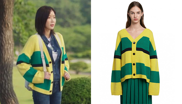 All The Designer Pieces Im Soo Hyang Wore In