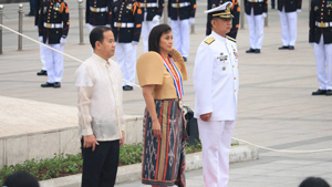 Did Vp Leni Robredo Really Wear An Ifugao Death Blanket As A Skirt?