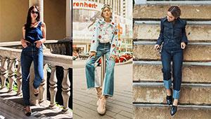 25 Cool Ways To Wear Double Denim