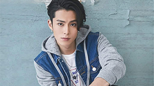 Meteor Garden Star Dylan Wang Is Coming To Manila!