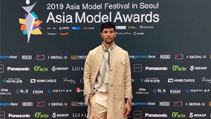 This Filipino Model Won The 2019 Asia Model Star Award In Seoul