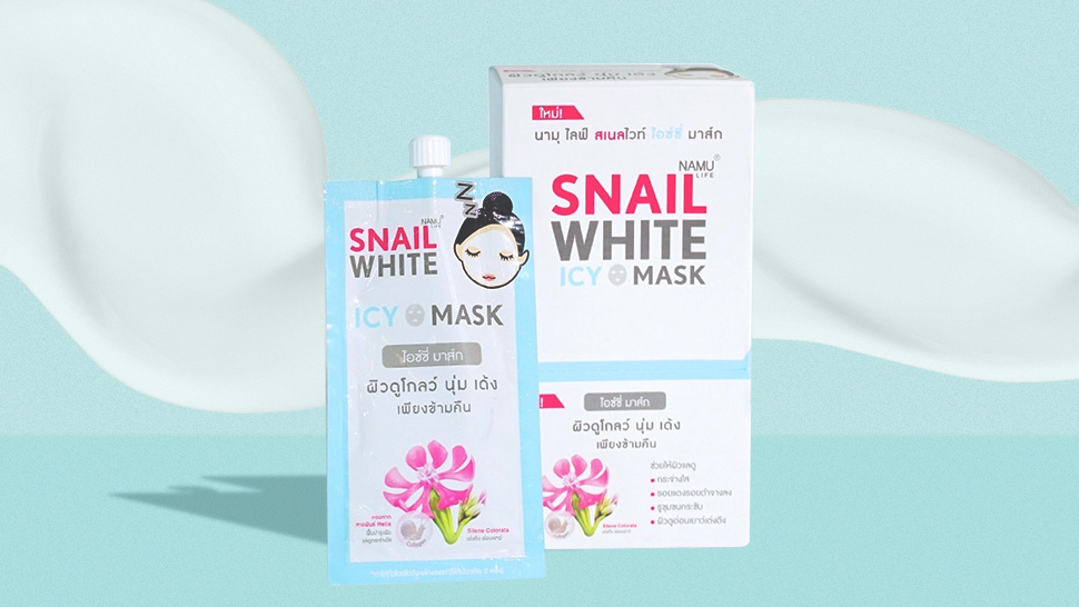 This Overnight Whitening Mask Lightened My Acne Scars In Just 1 Week