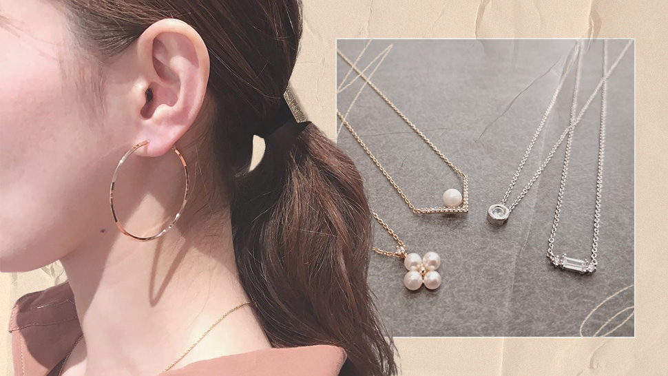 Here's Where You Can Shop Dainty Minimalist Accessories for as Low as P300