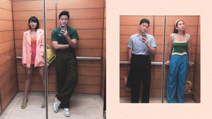 Bea And Eric Dee's Elevator Ootds Take Couple Dressing To The Next Level