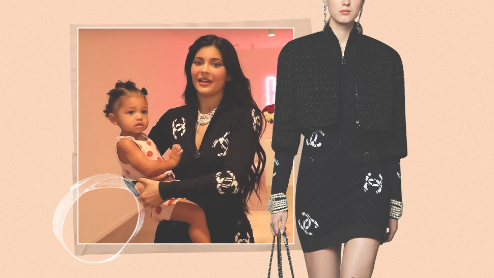 We Found The Exact Dress Kylie Jenner Wore In Her Viral Video