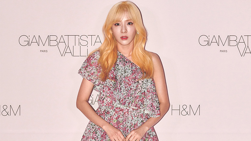 We Found the Exact Floral Dress Sandara Park Wore in This OOTD